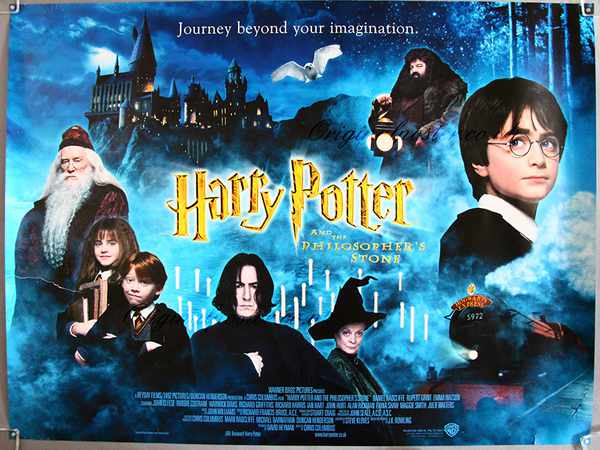 Picture for event Family Matinee: Harry Potter and the Philosopher's Stone